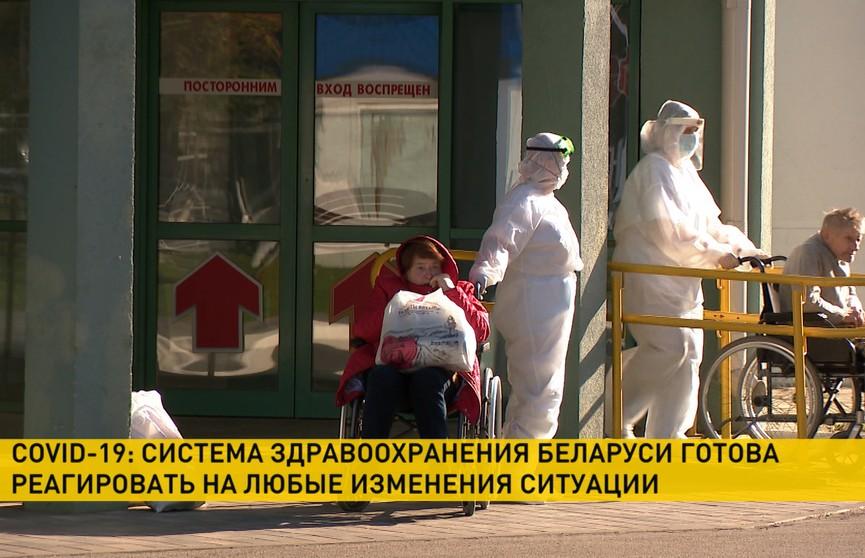 В Минске для пациентов с COVID-19 перепрофилирована 2-я городская клиническая больница