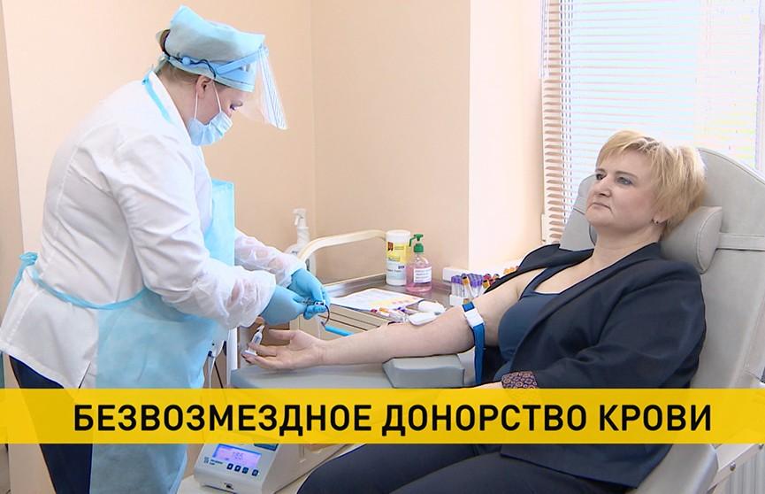 Белорусский союз женщин и депутаты поддержали акцию по безвозмездному донорству
