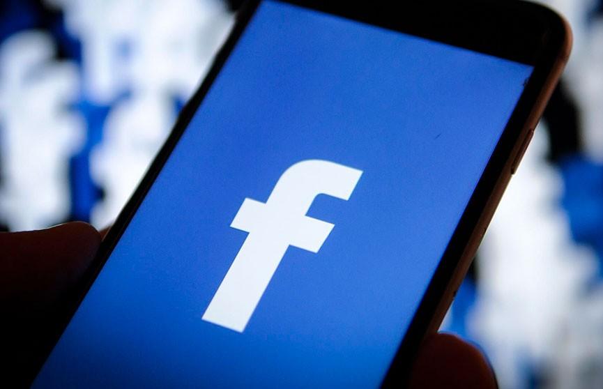 Facebook получит новый логотип