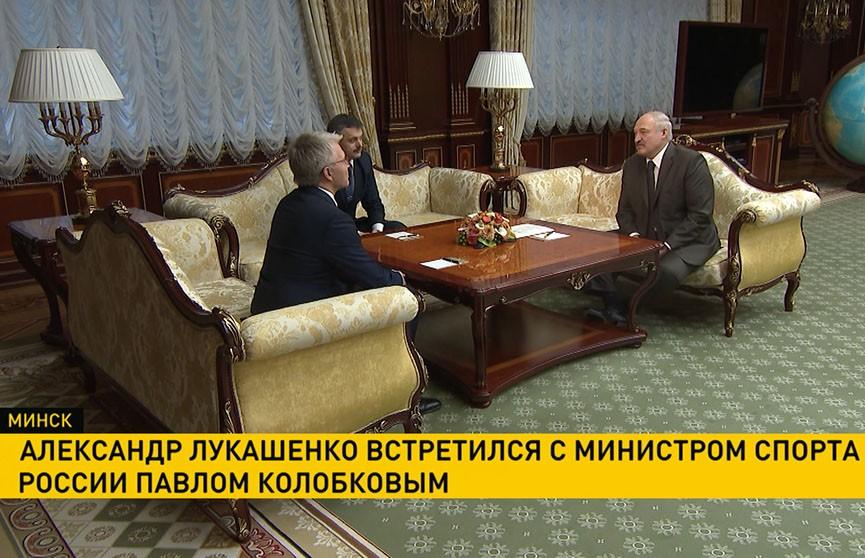 Президент Беларуси встретился с министром спорта России
