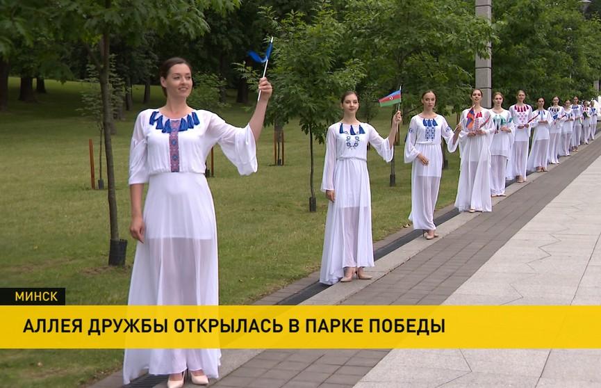 Аллею Дружбы государств СНГ открыли в столичном парке Победы