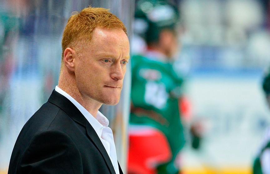 Горди Дуайер уволен с поста главного тренера хоккейного клуба «Динамо-Минск»