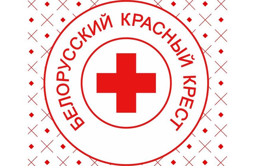 Красный Крест возобновил выдачу ваучеров вынужденным переселенцам из Луганской и Донецкой областей