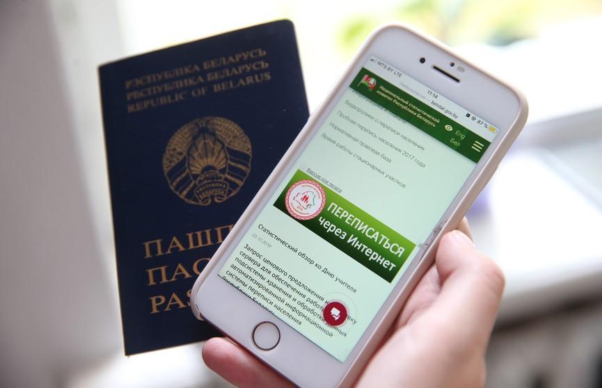 Как проходит перепись населения в Беларуси