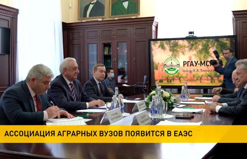 Ассоциация аграрных вузов появится в Евразийском экономическом союзе