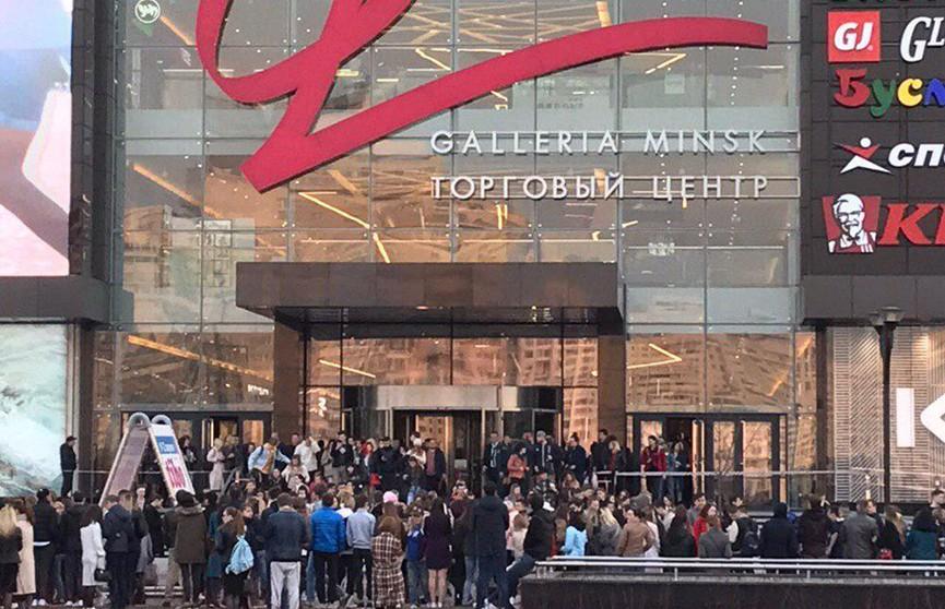 Из ТЦ Galleria эвакуировали посетителей