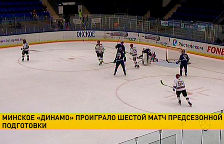 Хоккей: шесть поражений минского «Динамо» в семи матчах
