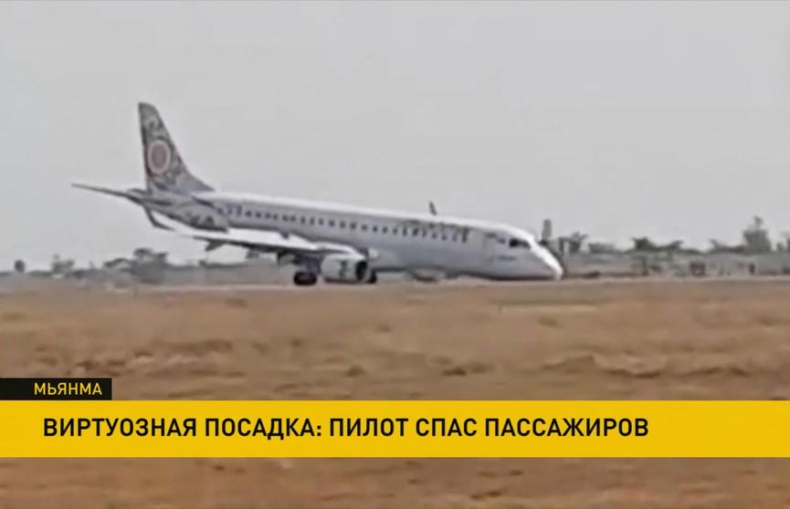 Жёсткая посадка: пилоту удалось посадить пассажирский самолёт без шасси