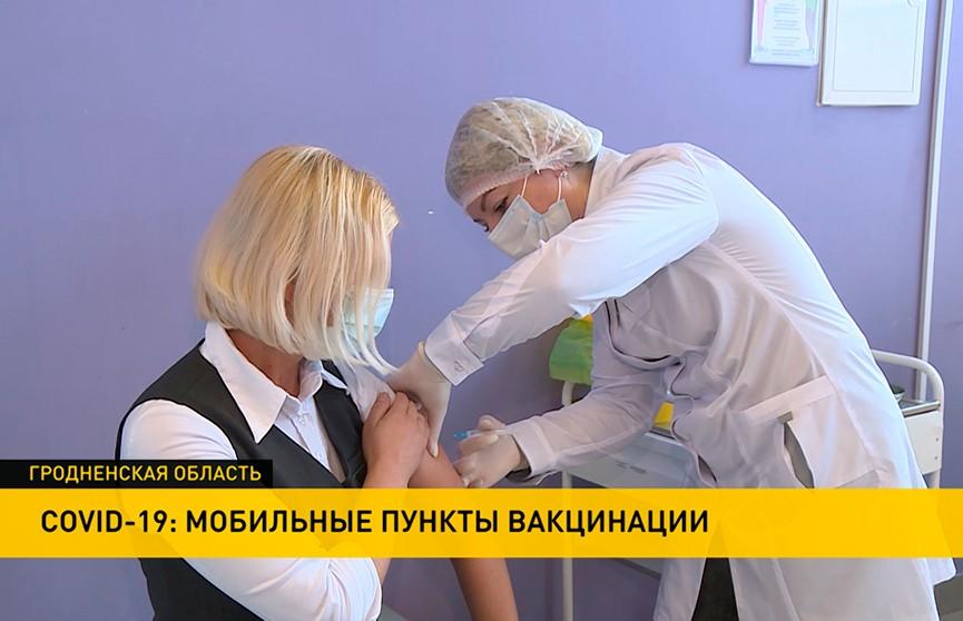 Мобильные пункты вакцинации открываются по всей Беларуси: первый начал работу в Лиде