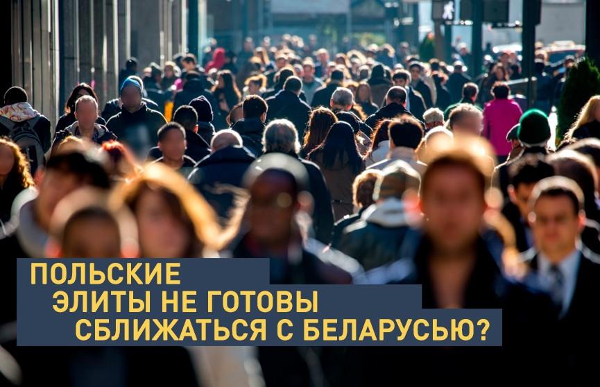 «Большие элиты не готовы, а простой народ – да!», – польский политолог о сближении с Беларусью