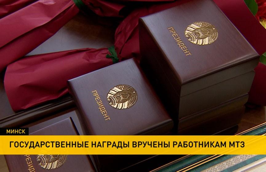 Премьер-министр вручил государственные награды работникам МТЗ