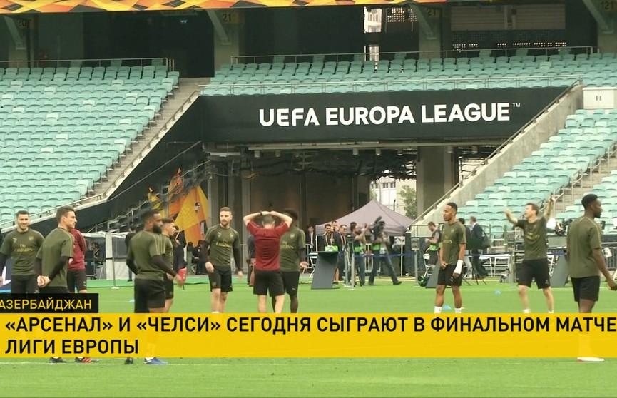 «Челси» против «Арсенала»: в Баку нас ждёт футбол высочайшего класса