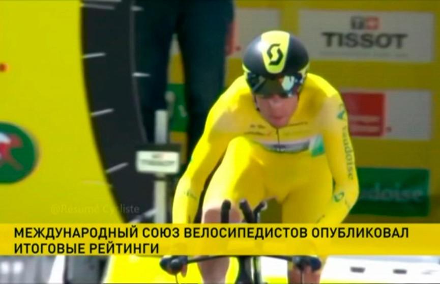 Международный союз велосипедистов опубликовал рейтинги с белорусами