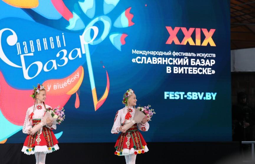 Путин: «Славянский базар» служит духовному единению славянских народов
