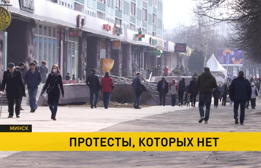 Протест в Минске не удался: радикальный сценарий BYPOL предотвращен, ножи и топор нашли у задержанных