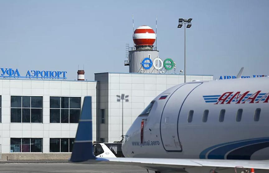 Самолет с отказавшим двигателем экстренно сел в российском аэропорту
