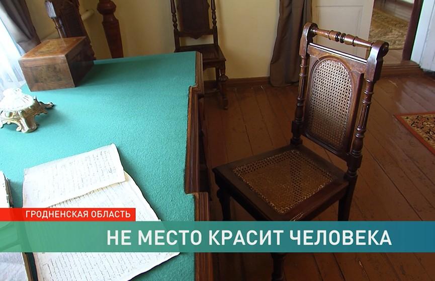 180 лет со дня рождения Мацея Бурачка: экспертиза обнаружила письмо Элизы Ожешко к Богушевичу