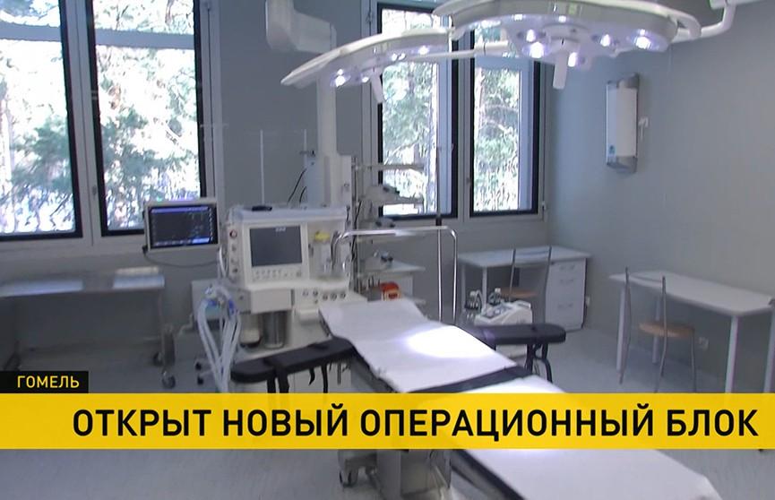 В третьей больнице Гомеля открылся новый операционный блок