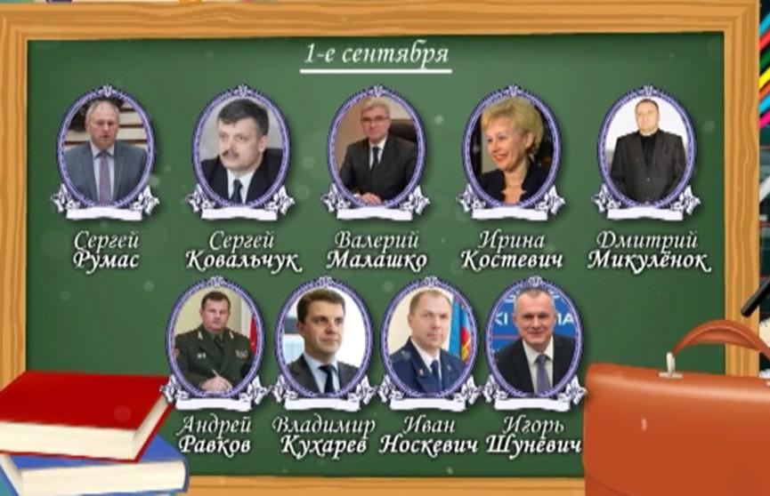 Румас любил булочки из буфета, а Ковальчук играл в футбол. Белорусские министры вспоминают свои школьные годы