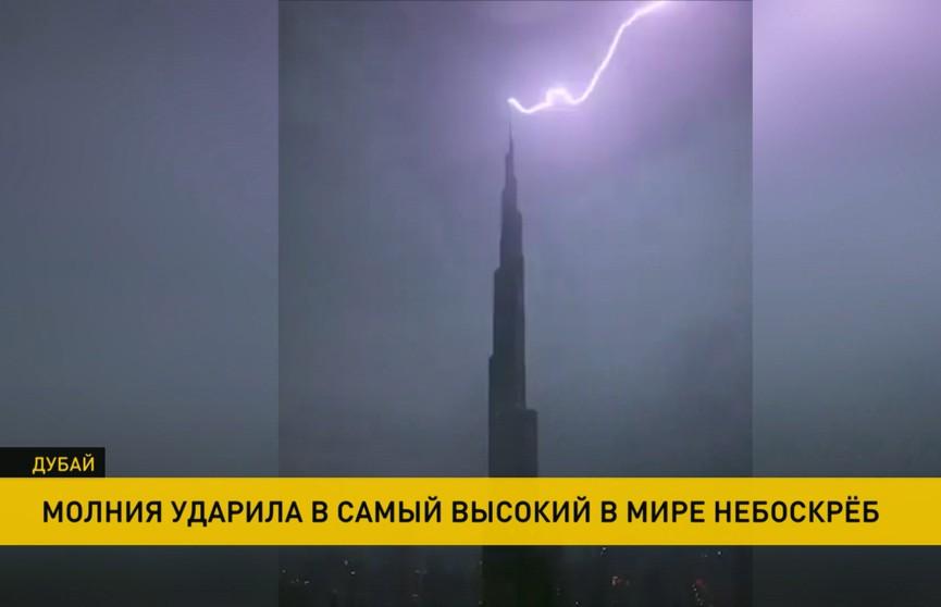 Молния ударила в верхушку самого высокого небоскреба в мире