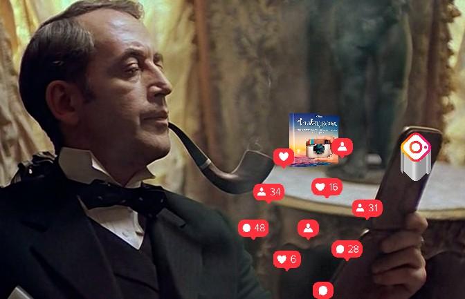 Нет шпионажу! Instagram запретит следить за лайками и подписками пользователей