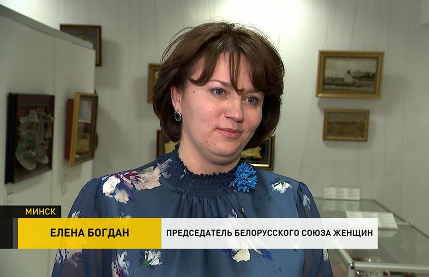Елена Богдан переизбрана председателем Белорусского союза женщин