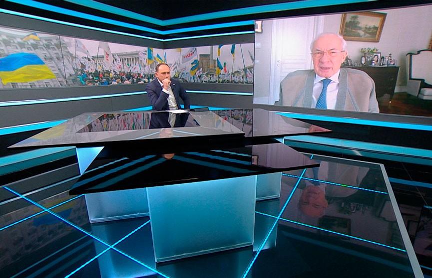 «События только набирают оборот». Экс-премьер Украины Николай Азаров – о рейтинге Зеленского, ситуации в Беларуси и России