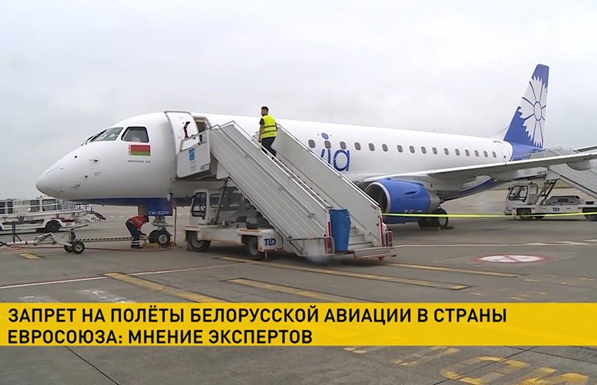 Запрет на полеты белорусской авиации в государства Евросоюза: как политическое решение скажется на экономике стран?