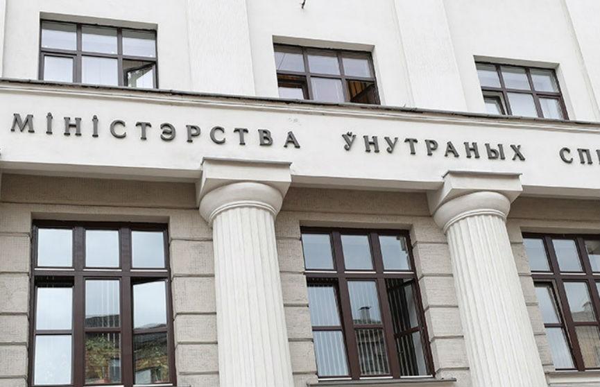 МВД: задержаны подозреваемые по делу о порче авто сотрудника и поджоге киоска в Бобруйске