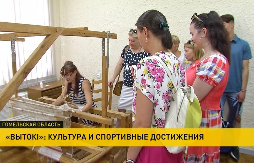 Фестиваль «Вытокi» проходит в Мозыре второй день