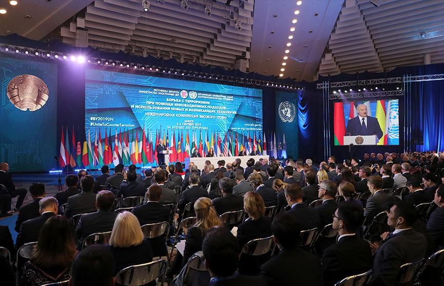 Терроризм остаётся главной угрозой миру: эксперты подводят итоги международной антитеррористической конференции в Минске
