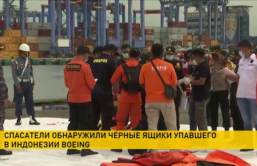 В Индонезии обнаружены черные ящики лайнера, потерпевшего крушение  накануне