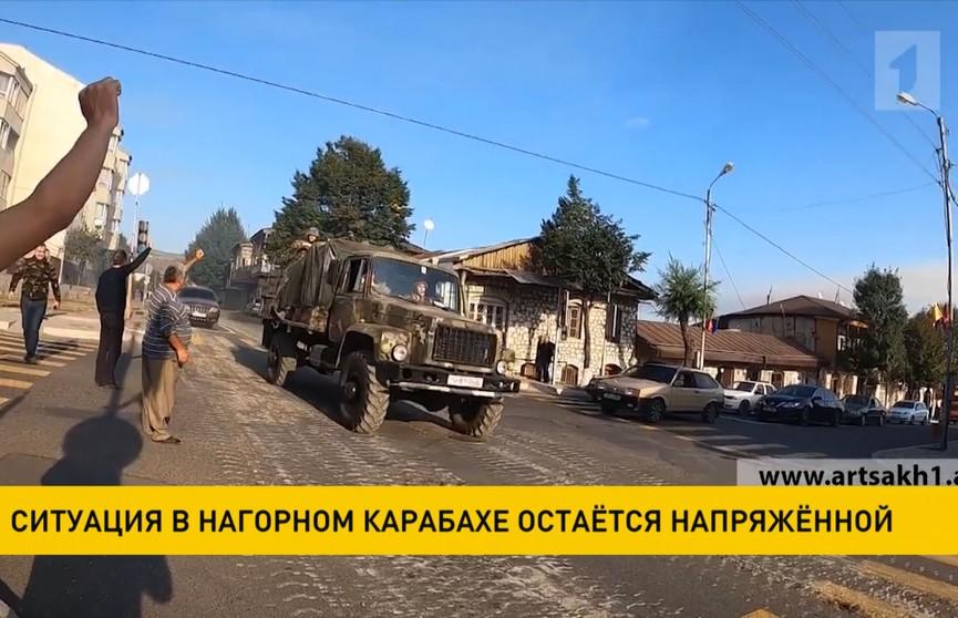 Ситуация в Нагорном Карабахе остается напряженной