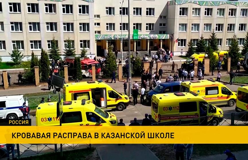 Стрельба в школе Казани: хронология нападения