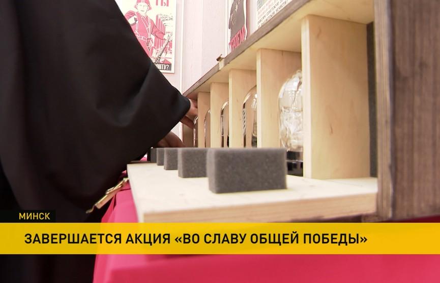 Акция «Во славу общей Победы»: земля с воинских захоронений в капсулах доставлена со всей Минской области
