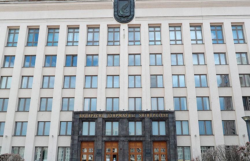 Лукашенко подписал распоряжение о запуске научно-образовательного спутника БГУ
