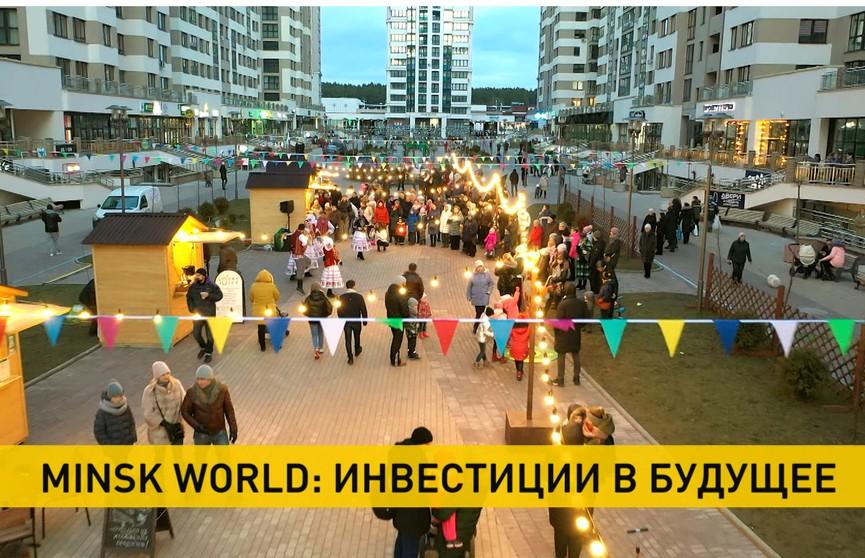Minsk World накануне Рождества предлагает купить квартиру по лучшим ценам и в рассрочку
