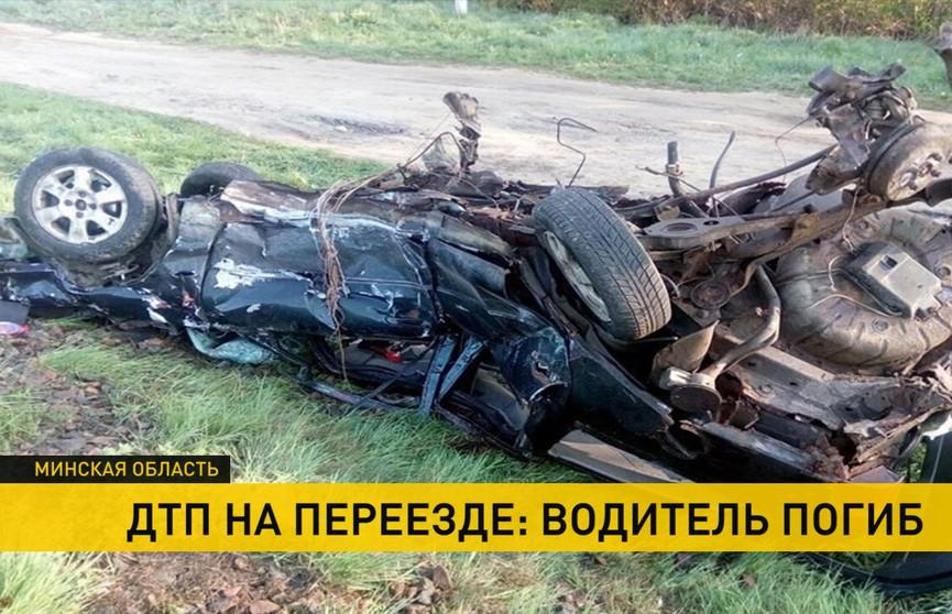 Поезд протаранил легковой автомобиль на железнодорожном переезде под Минском