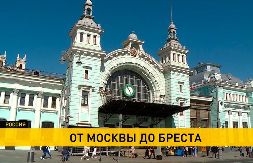 От Москвы до Бреста: история Белорусского вокзала
