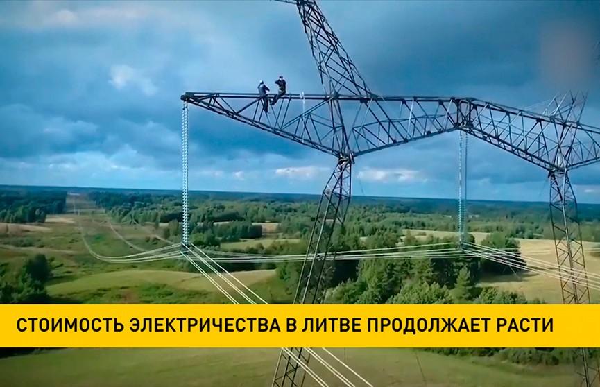 Жители Литвы жалуются на рост цен на электроэнергию
