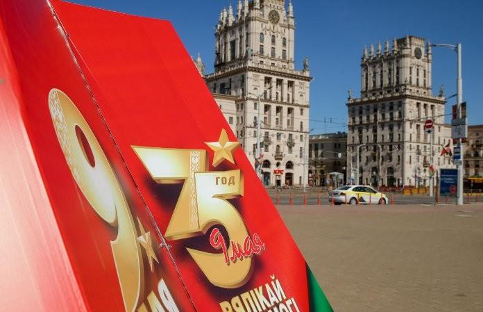 День Победы отмечает Беларусь и многие страны мира
