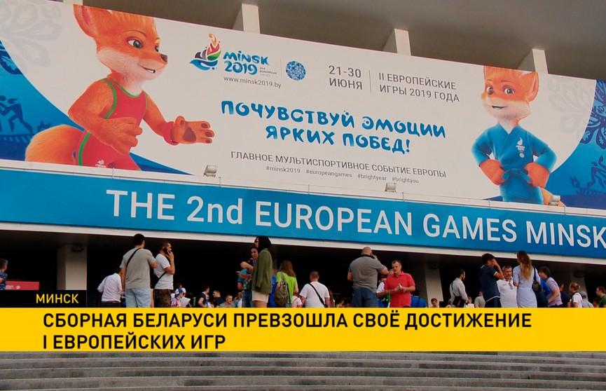 Эмоции ярких побед не утихают: у белорусов есть все шансы сохранить второе место в общем медальном зачёте