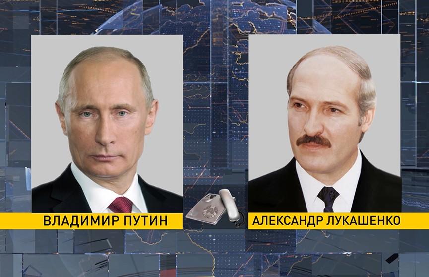 Путин и Лукашенко обсудили в телефонном разговоре итоги учения «Запад-2021»