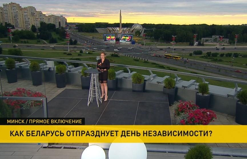 Как Беларусь отпразднует День Независимости. Программа мероприятий