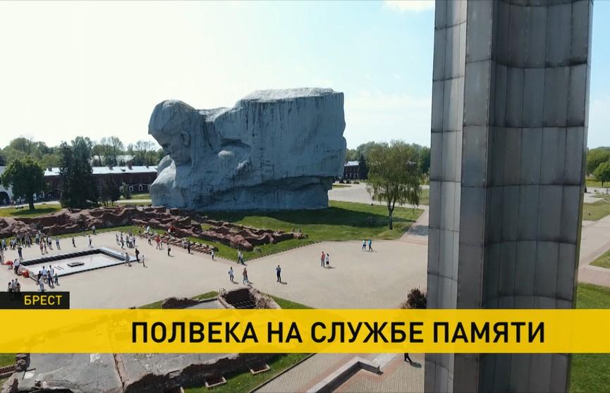 Мемориальному комплексу «Брестская крепость-герой» – 50 лет