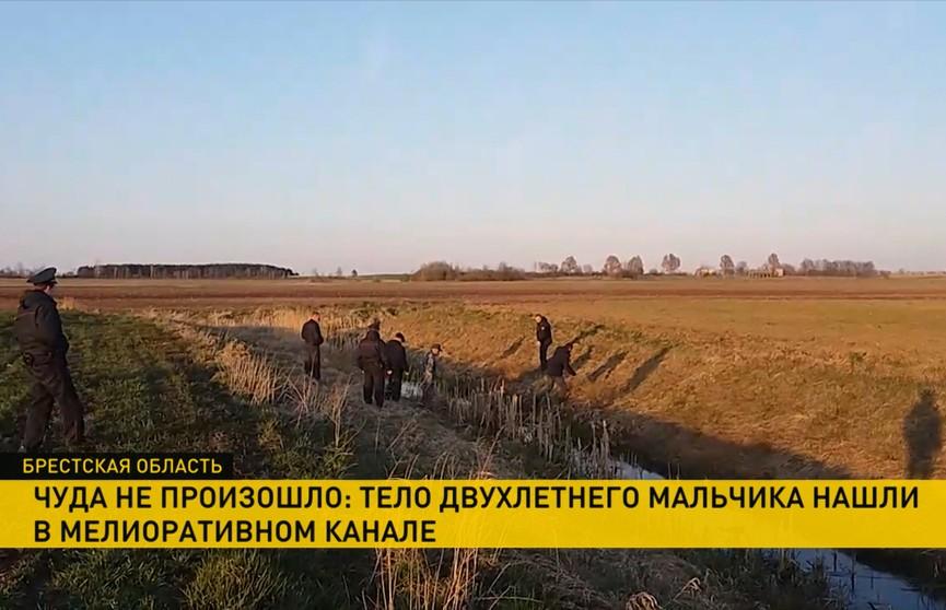 Подробности трагедии в Каменецком районе. Как Ваня Волошин добрался до мелиоративного канала?