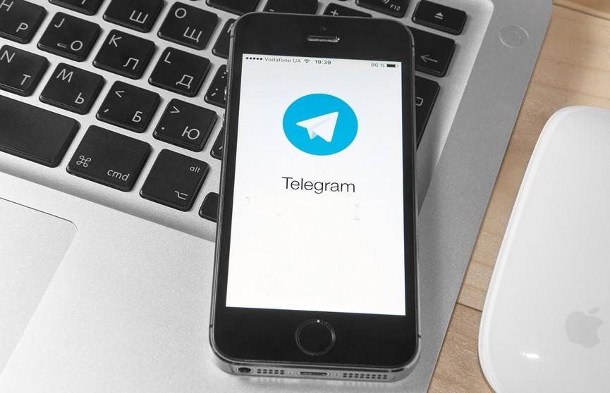 В ГУБОПиК рассказали, когда подписка на экстремистские Telegram-каналы уголовно наказуема