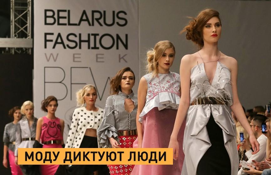 Моду диктуют люди. Беллегпром начал привлекать известных дизайнеров для разработки новых моделей