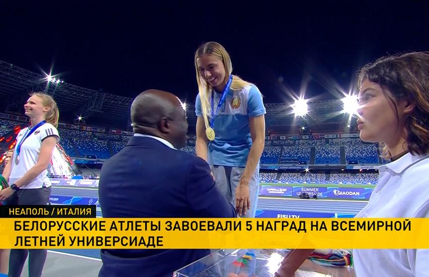 Белорусы завоевали пять медалей Всемирной летней Универсиады в Неаполе