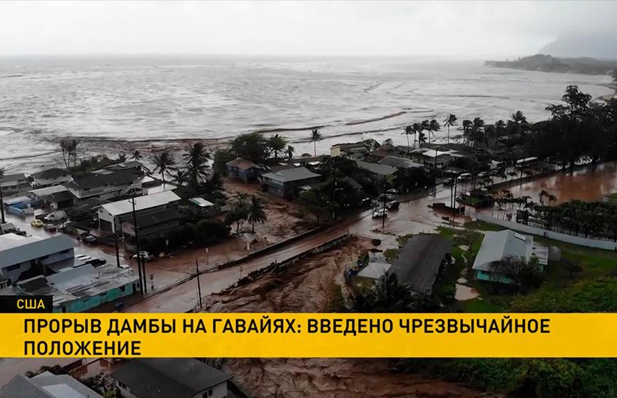 Чрезвычайное положение введено на Гавайях из-за наводнения